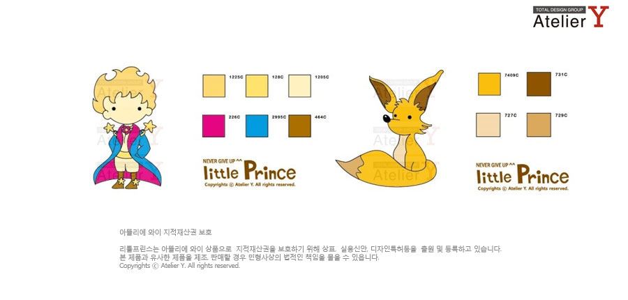 Character Design / Little Prince